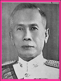 จอมพล ป.พิบูลสงคราม นายกรัฐมนตรี และรัฐมนตรีว่าการกระทรวงกลาโหม